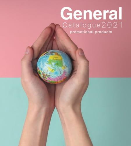 Ve a nuestro catálogo general